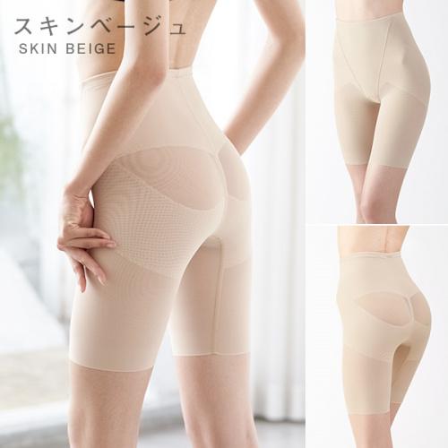 style up-日本無痕透氣束腰收腹提臀瘦腿褲(日本製)Skin Beige color