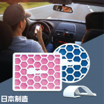 ECOM - 車用除菌消臭盒 ES-026 (日本製)
