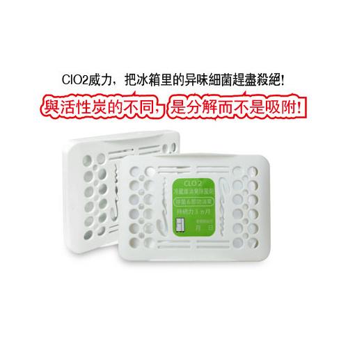 ECOM - CLO2 冰箱除菌消臭盒 ES-012 (日本製)