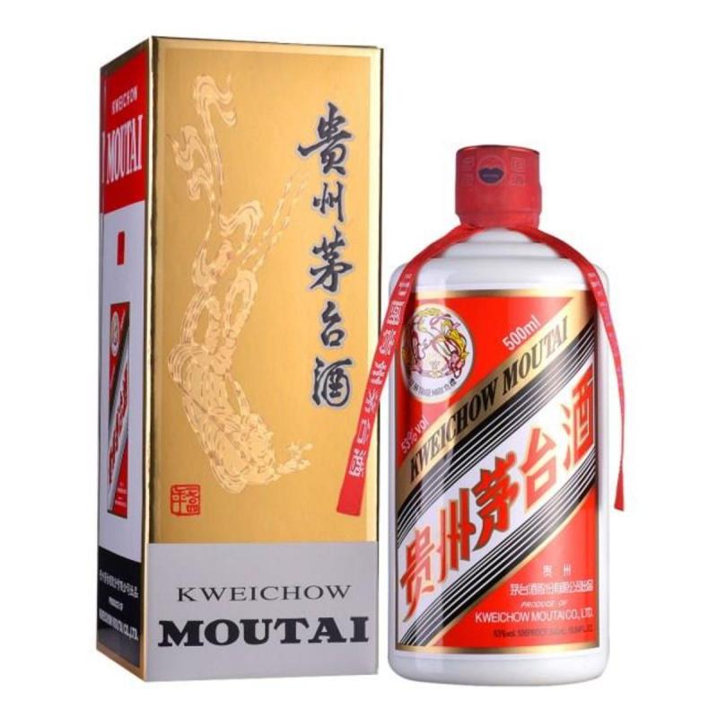 貴州茅台53度醬香型白酒 500ml