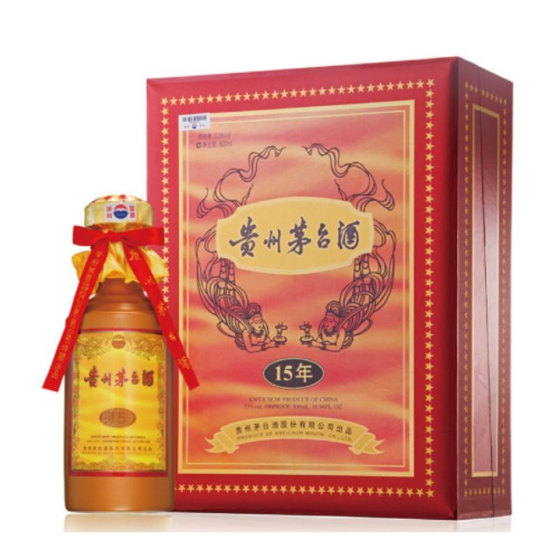 貴州茅台酒15年 500毫升