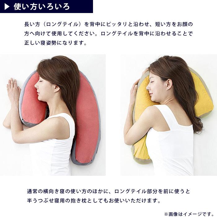 日本Sleep Vantage Hello Kitty 横向き寝用枕