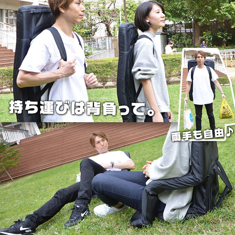 日本背負える座椅子