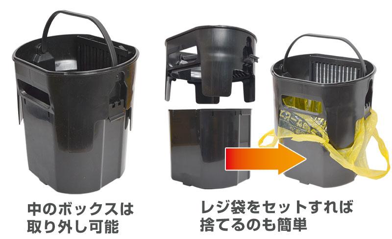 日本ゴミを自動吸引する掃除機
