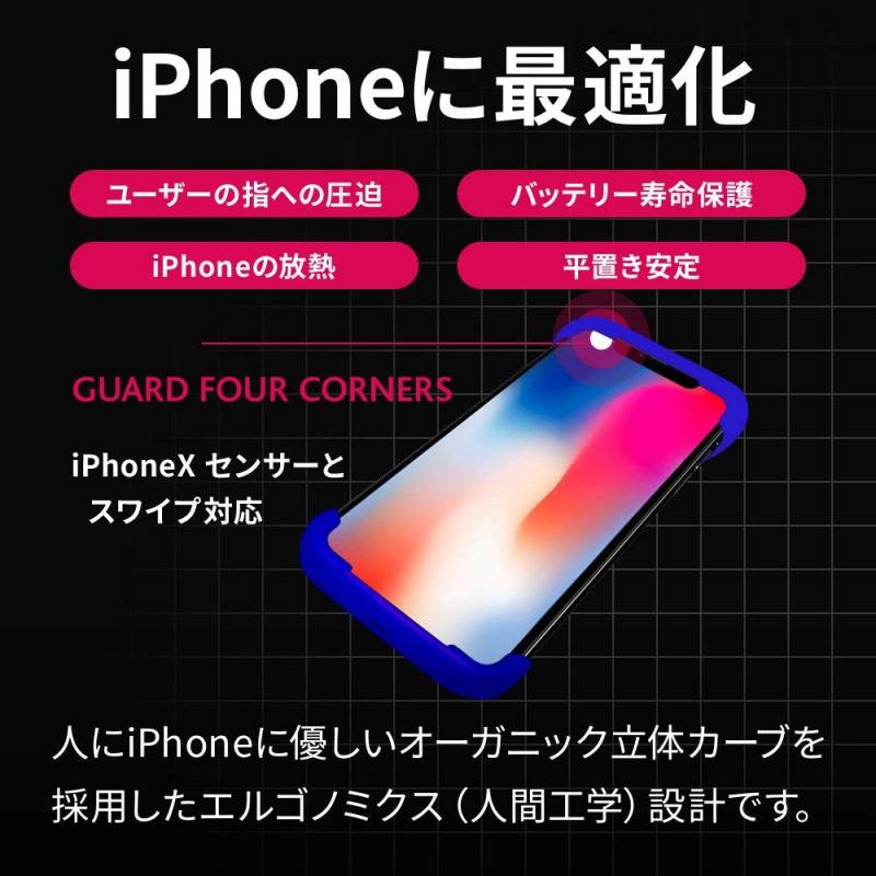 日本Palmo iPhone X / XS 超軽量 case [9色]