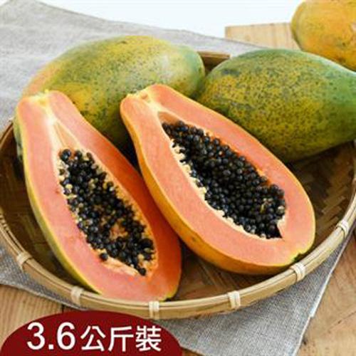 台灣新鮮採摘直送 - 嚴選有機日陞木瓜(3.6公斤)
