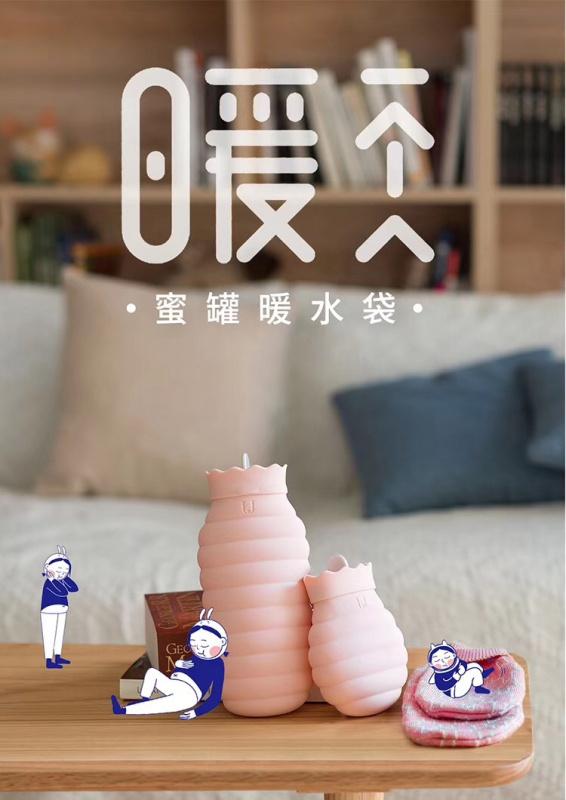 J&J 創意設計硅膠防爆可微波暖水袋 [7色2尺寸]