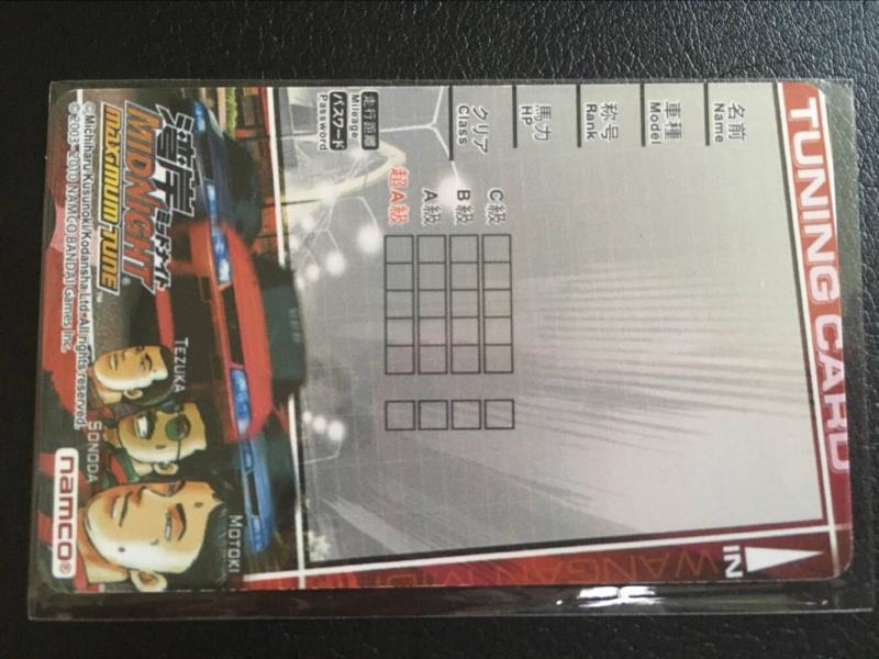 私人訂制日語版遊戲卡- Overseas Capital International