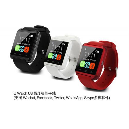 U Watch U8 藍牙智能手錶 [3色]