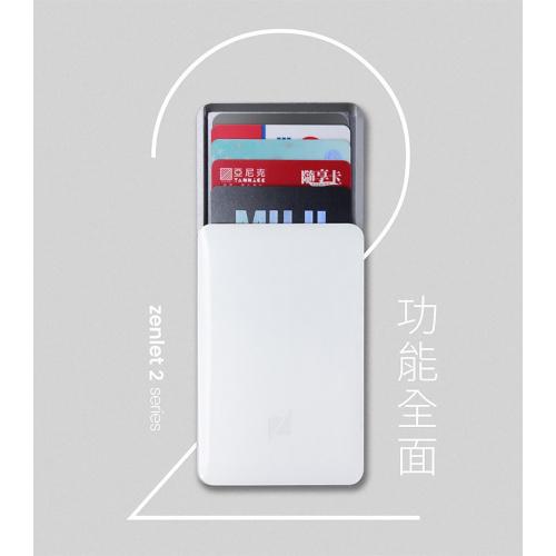 Zenlet 第2代plus滑動錢包 [3色]