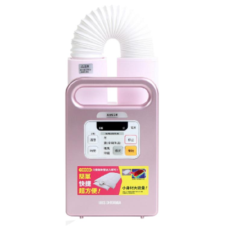 日本Iris Ohyama FK-C1 多功能除蟎暖被乾燥機