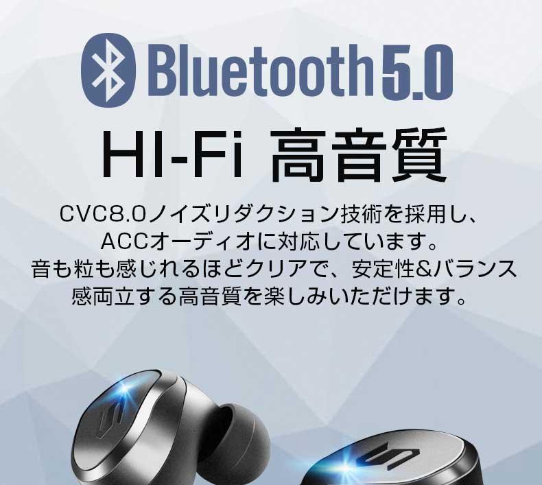 日本Ginova S8 Plus Bluetooth5.0 藍牙無線耳機