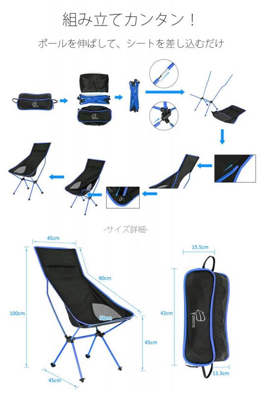 日本折りたたみ便攜椅子 [7色]