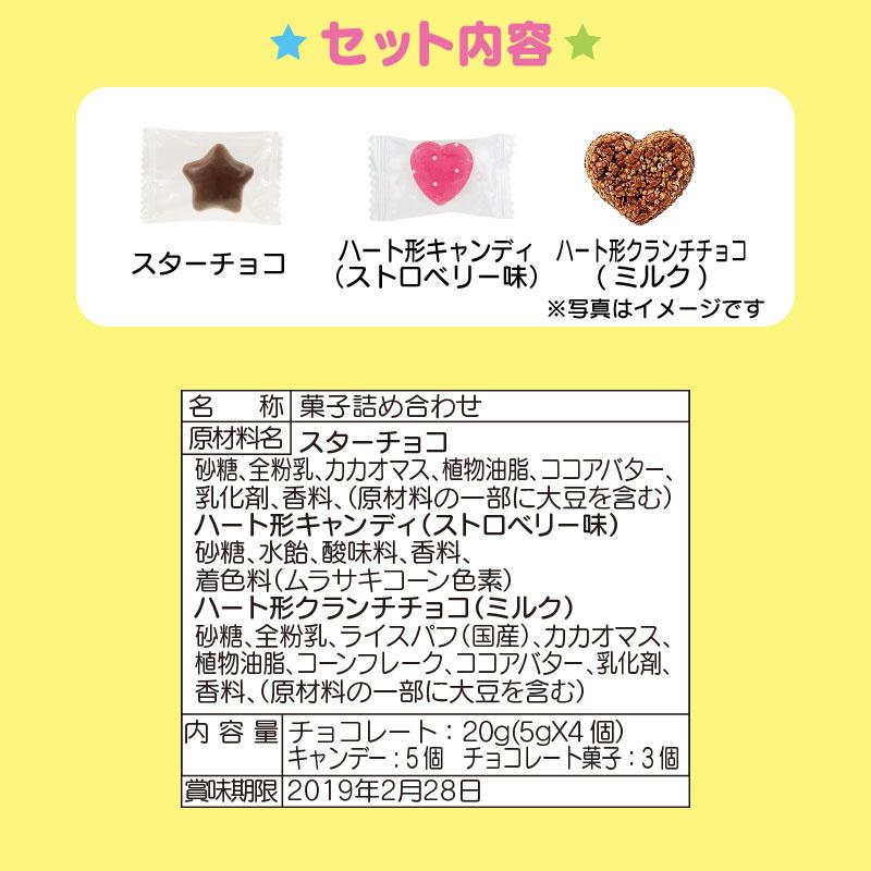 日本SANRIO Hello Kitty 聖誕節倒數禮物盒 [3款]