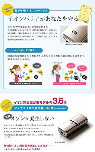 【原裝行貨】日本IONION MX 超輕量隨身空氣清淨機