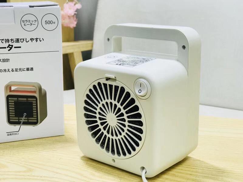Sezze 西哲 二合一泠暖陶瓷暖風機