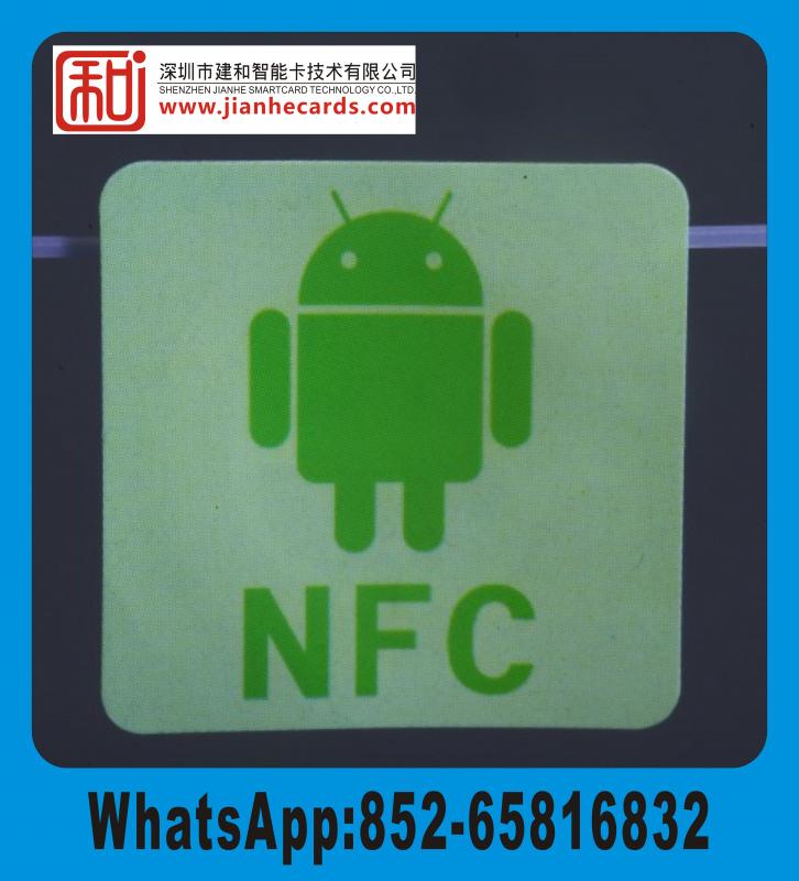定制防水塗層紙RFID NFC標籤/標籤/貼紙- Overseas Capital