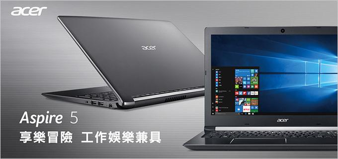 """Acer Aspire 5 A515-51G-54XH 15.6"""" 手提電腦 (NX.GT1CF.001)"""