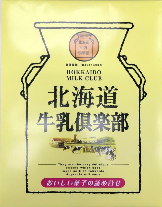 F5238 日本江戶祭北海道牛奶俱樂部雜錦禮盒 25's