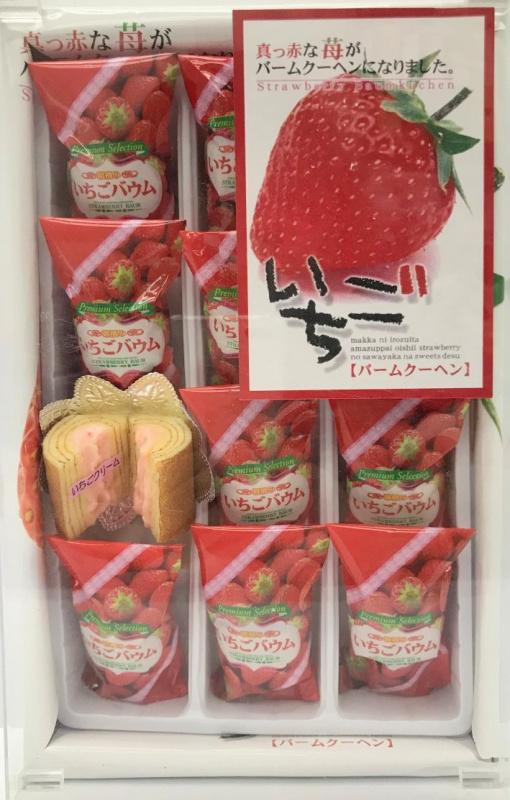 F5756 日本江戶祭草莓蛋糕 12's