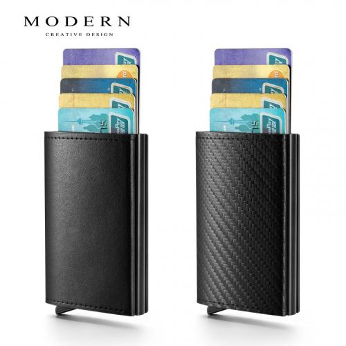 德國 MODERN 防RFID 銀包