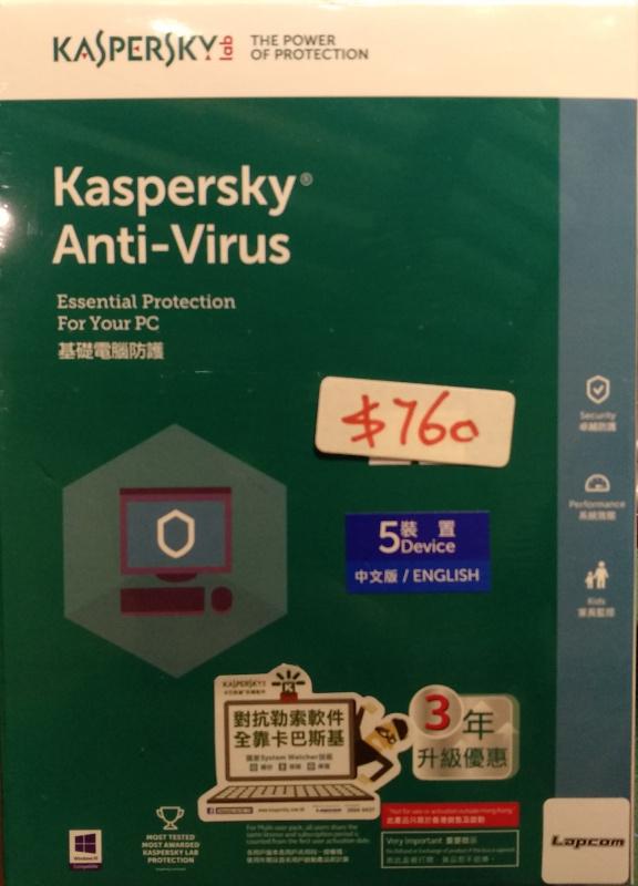 Kaspersky Anti-Virus, 5 Devices, 3 Years