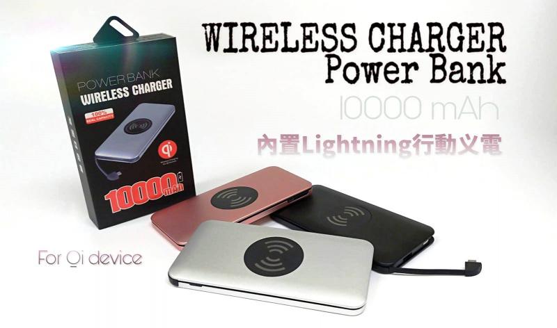 CAZA W03 10,000mAh 無線充電器 [4色]