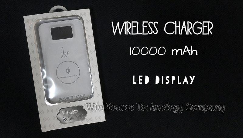 JKR R6 無線顯示屏充電器 10000mAh