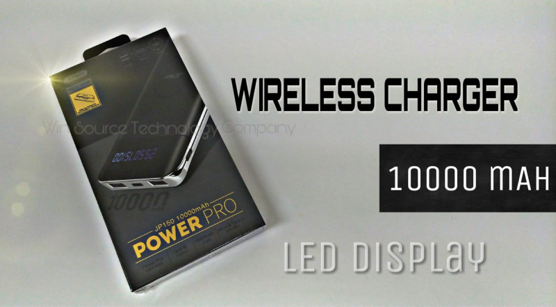 JOWAY JP150 顯示屏無線充電器 10000mAh