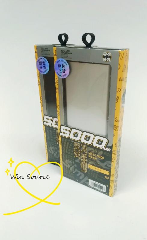 KUCIPA YD12 Power Bank 5000mAh [2色]