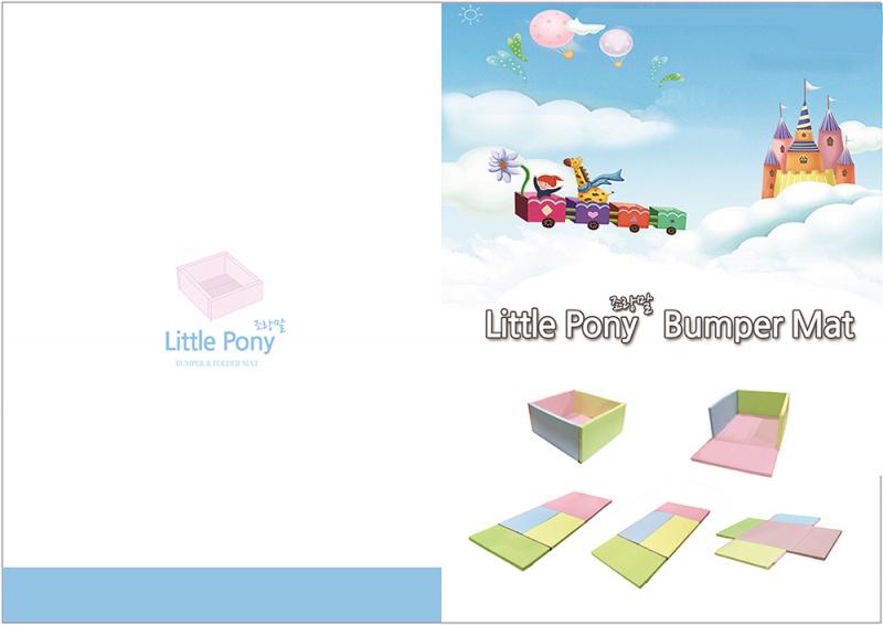 Little Pony 조랑말 Bumpermat 遊戲墊連圍牆 (有瑕疵)