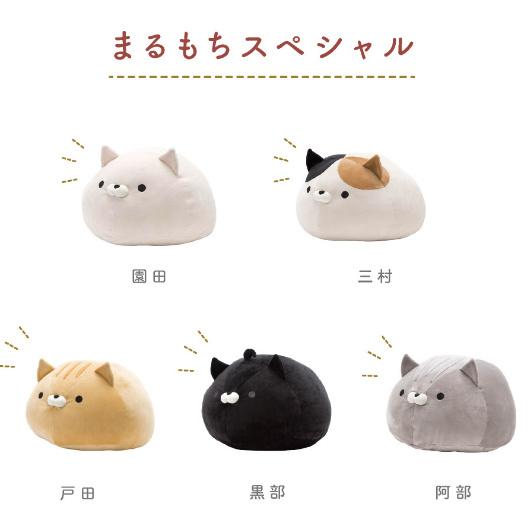 日本園田貓貓咕臣坐墊攬枕 [5款]