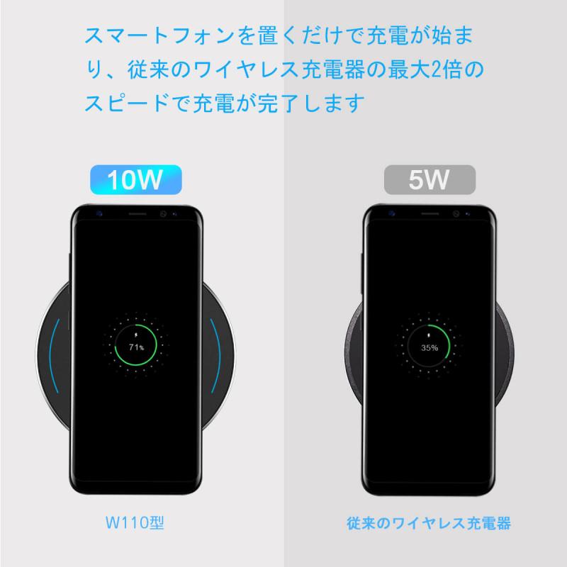 日本超薄型 qi ワイヤレス充電 [3色]