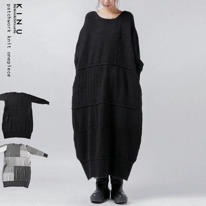 日本KINU拼布針織連衣裙 [2色]