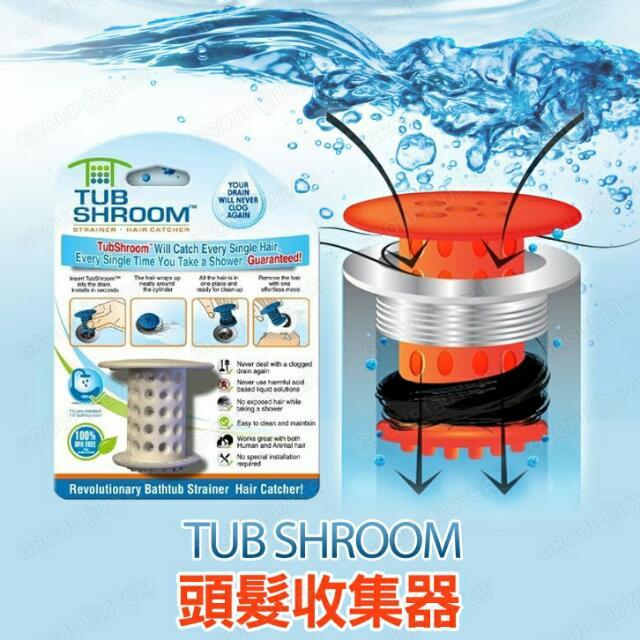 Tubshroom 地漏疏通器 美國排水孔抓髮器