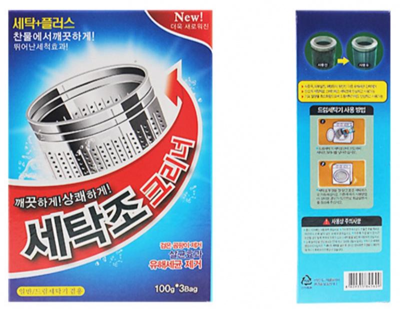 韓國洗衣機槽清潔劑 (3包裝)