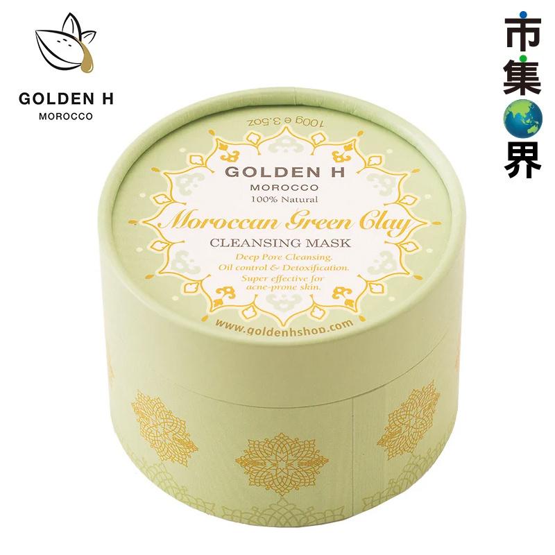 Golden H 摩洛哥礦物岩泥控油排毒面膜100g【市集世界】