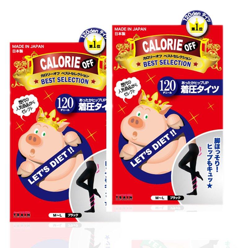CALORIE OFF 日本小飛豬視覺隱型壓力襪褲 [2厚度]