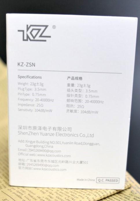 KZ ZSN 新款二代圈鐵耳機(本店有Demo試聽)