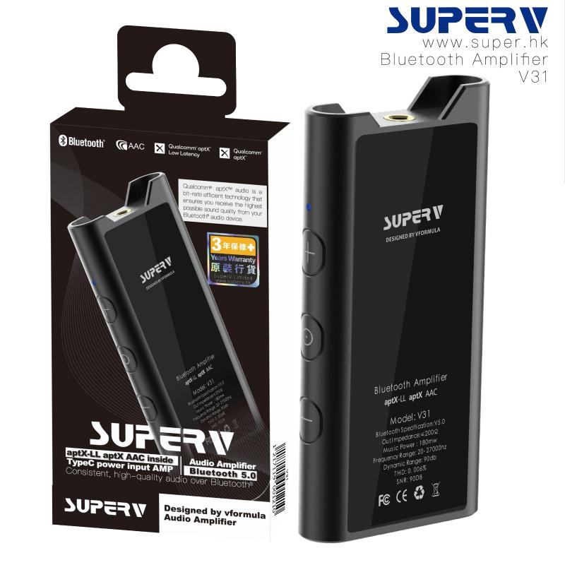 SuperV 藍牙5.0耳擴 V31