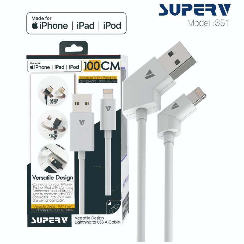 SuperV 轉轉線 apple MFI 認証Lightning Cable