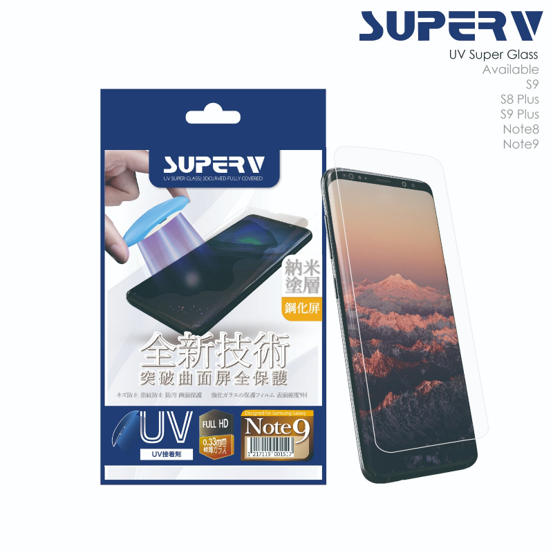 UV SUPER GLASS