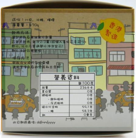 媽媽工房 川貝冰糖燉檸檬 470g