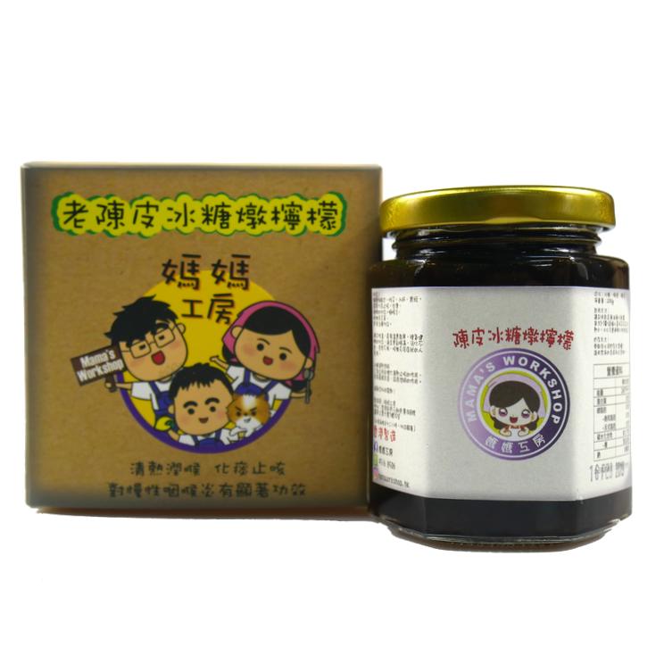 媽媽工房 老陳皮冰糖燉檸檬 230g