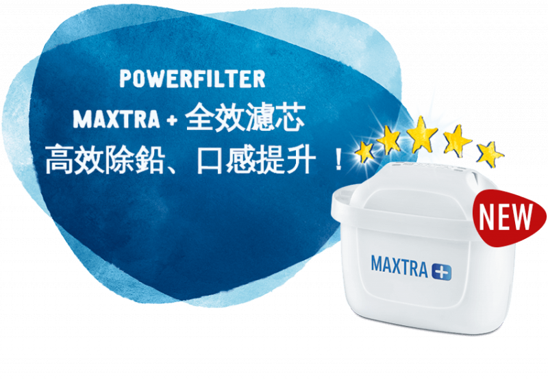 MAXTRA+ UNIVERSAL 全效濾芯 2件裝