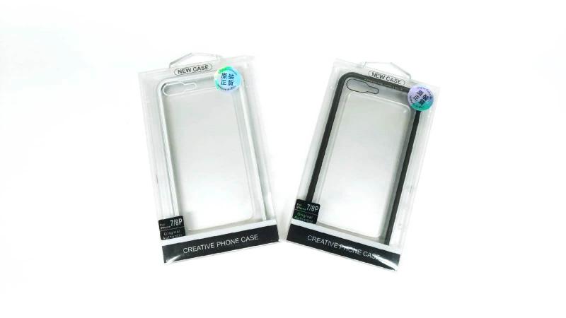 萬磁王360°全包磁性玻璃殼 iPhone 7 /8 Plus[2色]