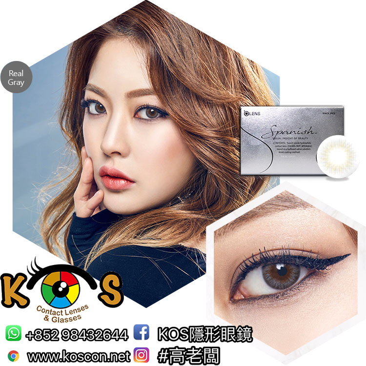 韓國Olens Color 隱形眼鏡 Spanish Real Gray(月拋)