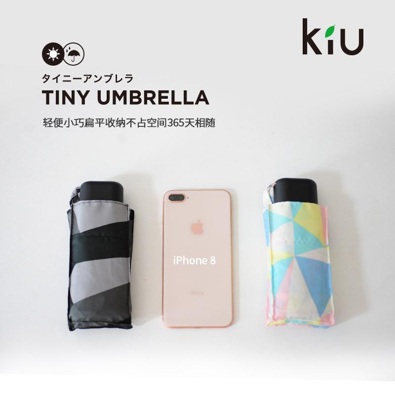W.P.C. Kiu unnurella mini系列 防UV遮光遮熱雨傘 [多種款式]