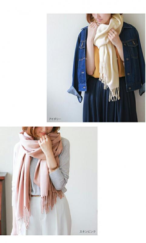 日本ふわとろな肌触り頸巾 [19色]