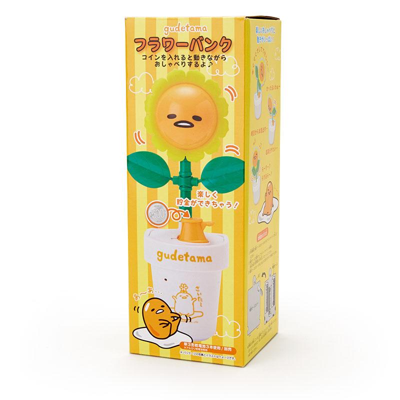 Saniro系列存錢箱 [2款]
